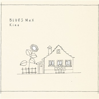 Blues Max, 'Kino' (2016, Sound Service)